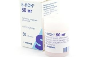 Таблетки 5 нок: отзывы от врачей и пациентов о применении при цистите, пиелонефрите, простатите