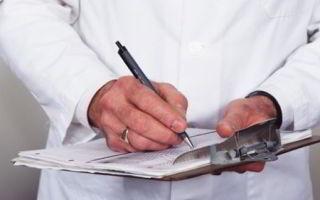 Гидронефроз почек: симптомы, лечение, профилактика и исход заболевания