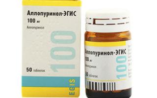 Аллопуринол эгис: инструкция по применению