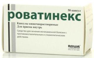 Фитолизин: замена дешевыми российскими аналогами, их цена, что лучше