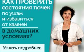Гидронефроз почки у плода при беременности: лечение и осложнения