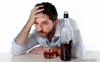 Но шпа и алкоголь — можно ли пить и какая у них совместимость