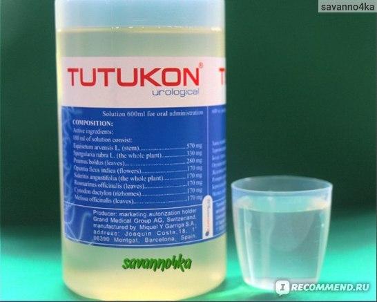 Лекарство Тутукон: инструкция по применению, аналоги, отзывы