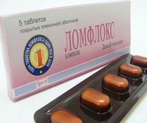 Офлоксацин: инструкция по применению, цена, отзывы и аналоги