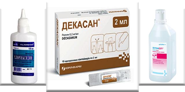 Как использовать Мирамистин при цистите: способы применения, отзывы врачей и пациентов