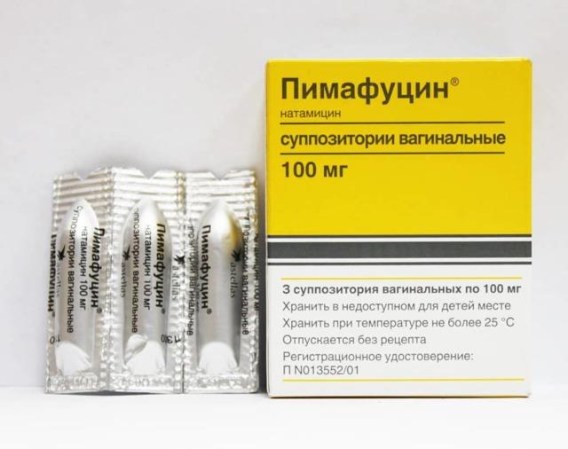 Лечение уретрита у женщин препаратами: таблетки, свечи