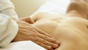 Симптомы кисты мочевого пузыря у мужчин и женщин