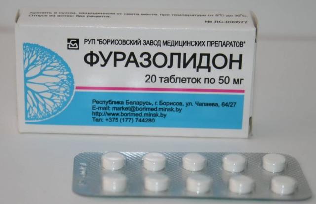 Фуразолидон при цистите: инструкция по применению, отзывы, аналоги, цена