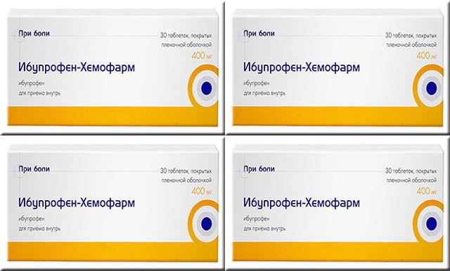 Цистит: виды, причины, симптомы, эффективное лечение препаратами