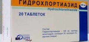 Гидрохлортиазид: инструкция к применению, аналоги, цены и отзывы