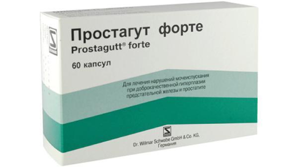Процисталь: инструкция по применению препарата, отзывы специалистов и пациентов