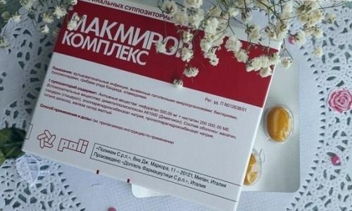 Макмирор свечи: инструкция по применению, цены, аналоги и отзывы