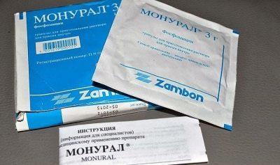 Монурал: инструкция по применению при беременности