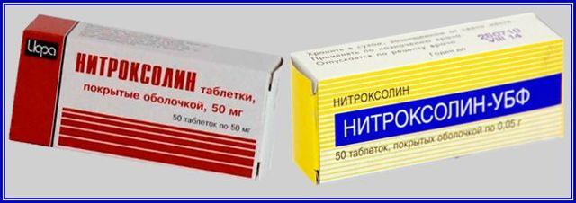 Нитроксолин при цистите: инструкция к применению и отзывы