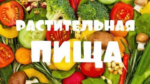Как улучшить работу почек: рацион питания и народная медицина