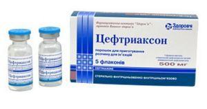 Цефазолин: аналоги в таблетках, для детей и нового поколения