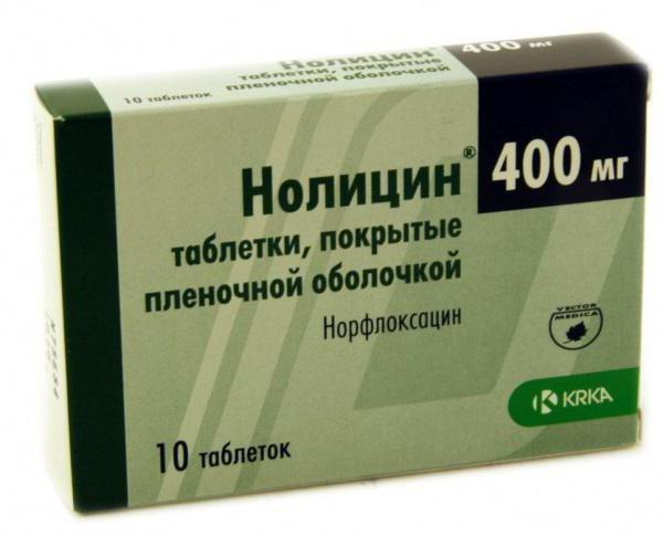 Нолицин: дешевые зарубежные и отечественные аналоги, отзывы