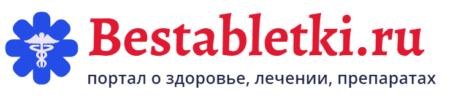 Таблетки Фуросемид: инструкция к применению, аналоги и цена