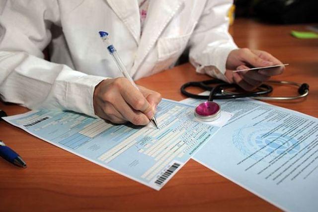 Больничный при цистите у женщин: на сколько дней дают, кладут ли в больницу