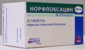 Норфлоксацин: отзывы от докторов и пациентов, цены в аптеках