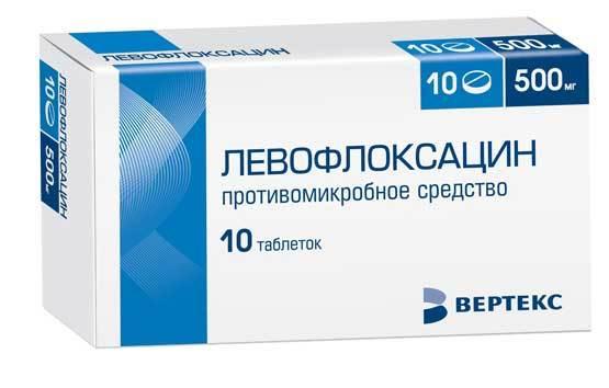 Левофлоксацин аналоги инструкция по применению