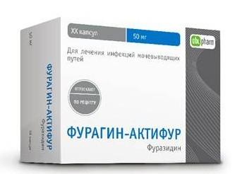 Фурагин-Актифур: показания, инструкция по применению, побочные эффекты