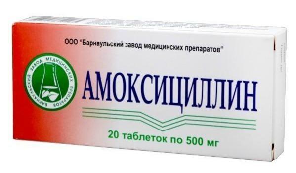 Цефтриаксон в таблетках: инструкция по применению и аналоги