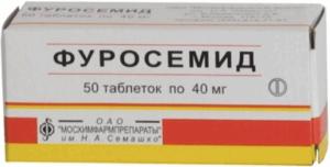 Фуросемид при цистите: инструкция по применению, отзывы специалистов и пациентов