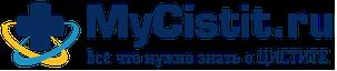 Тержинан при цистите: как проводится лечение, отзывы специалистов и пациентов