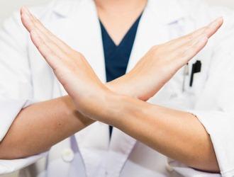 Сироп Уролесан: инструкция по применению, цена, отзывы врачей и пациентов