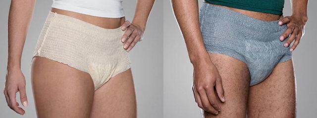 Урологические многоразовые трусы для женщин и мужчин: правила выбора и применение