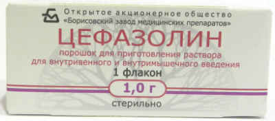 Цефтриаксон аналоги: в таблетках, суспензии и уколах, отзывы