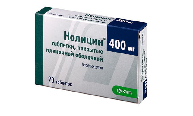 Уросептики: список препаратов при цистите и пиелонефрите