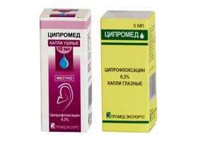 Норфлоксацин в таблетках: инструкция по применению и отзывы