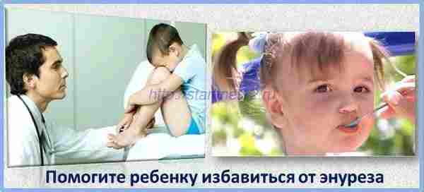 Народные средства лечения недержания мочи у женщин и детей: травы, полезные советы