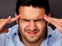 Нефротический синдром: что это такое, симптомы и лечение