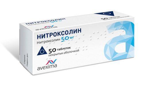 Лекарство от цистита порошок – Порошок от цистита: список, показания, способы применения