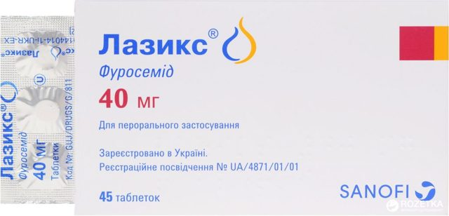 Лазикс в ампулах: инструкция по применению, цена препарата
