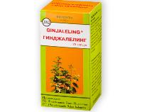 Лекарство от почек: таблетки, препараты на травах, спазмолитики